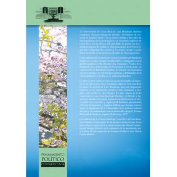 The University of Costa Rica (DIGITAL BOOK ePub)