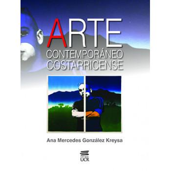 ARTE CONTEMPORANEO COSTARRICENSE (VERSION IMPRESA)