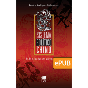 Chinese political system: beyond stereotypes (EPUB DIGITAL BOOK)